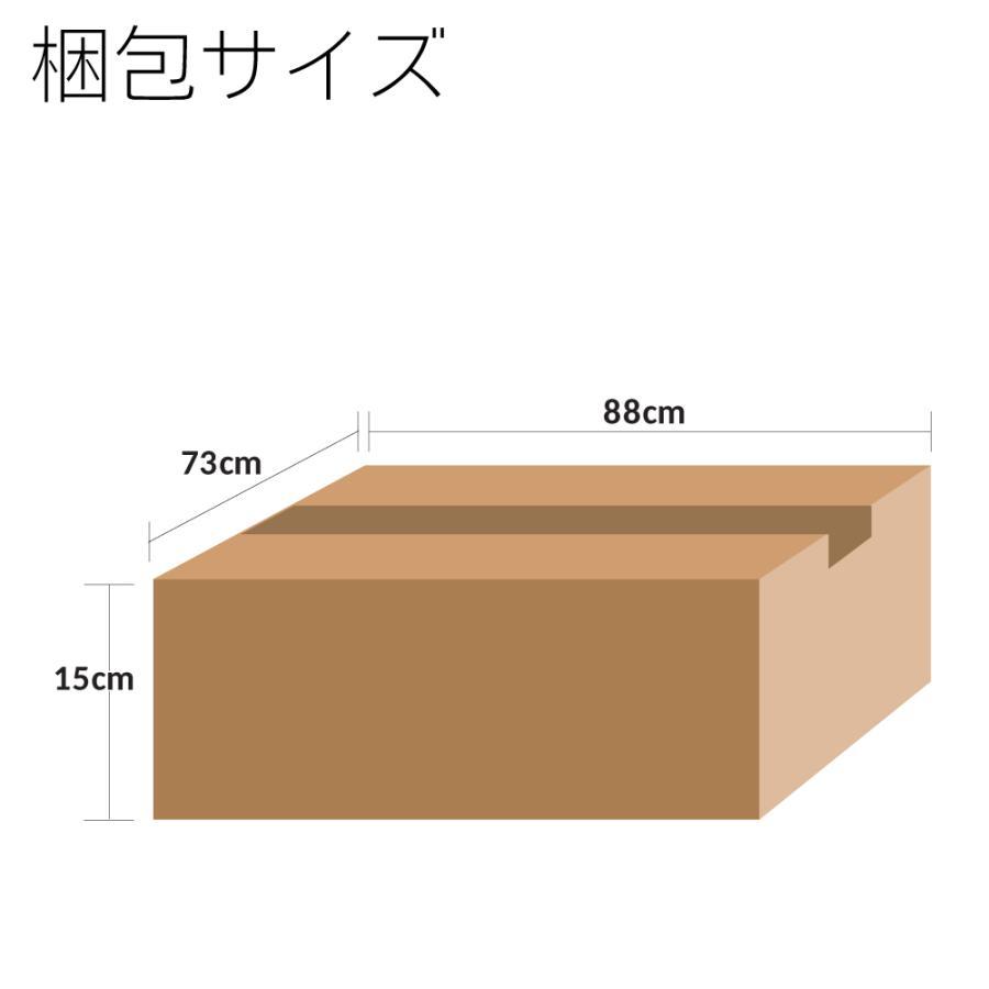 ダイニングセット 送料無料 ダイニング 2人用 3点セット 70cm幅 メイス 黒 木目調 要組み立て8月上旬入荷予定|sweetdecoration|09