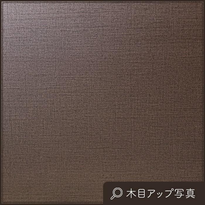 北海道-青森送料無料 シングルベッド ミラノ ボックスタイプ マットレス別売り ダークグレー スイデコ スイートデコレーション|sweetdecoration|14