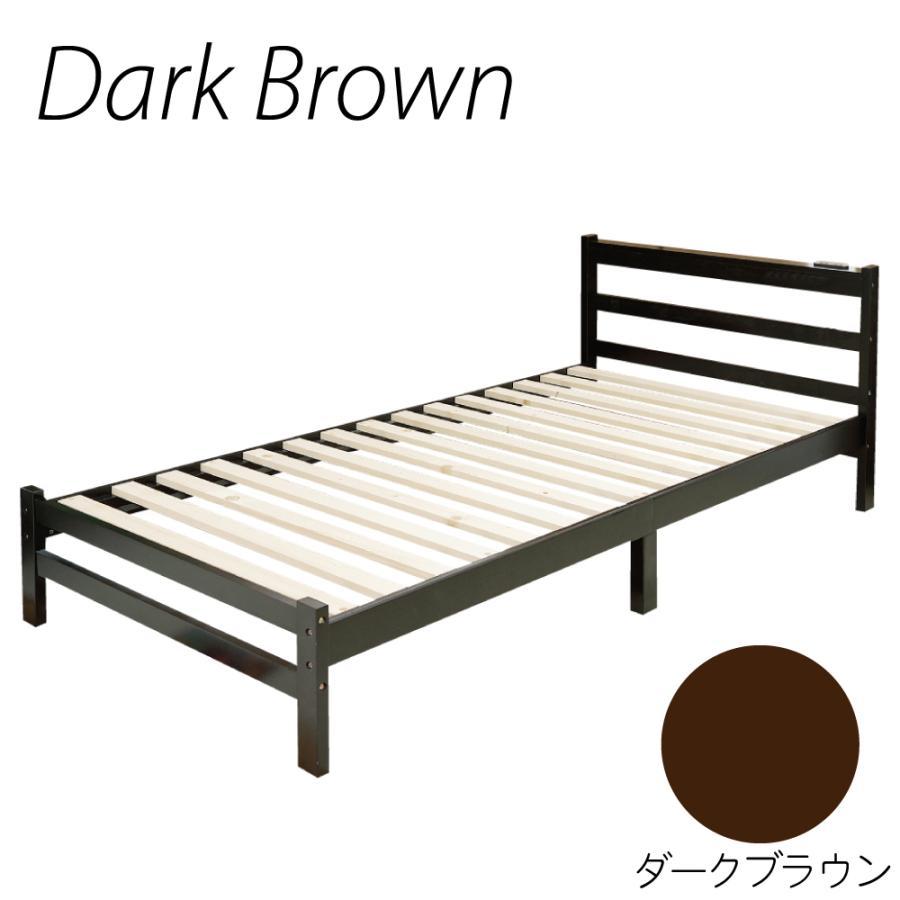 ベッドフレーム シングル 送料無料 ノース スノコ ベッド すのこ 組み立て式 マットレス別売り|sweetdecoration|08