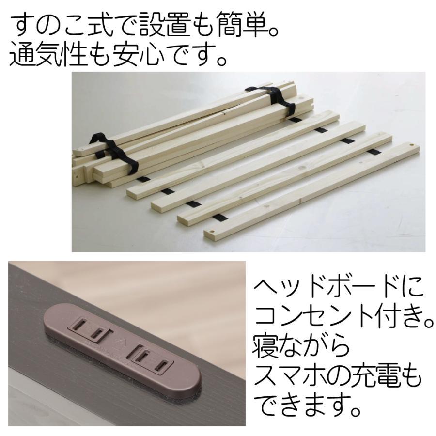 ベッドフレーム シングル 送料無料 ノース スノコ ベッド すのこ 組み立て式 マットレス別売り|sweetdecoration|04
