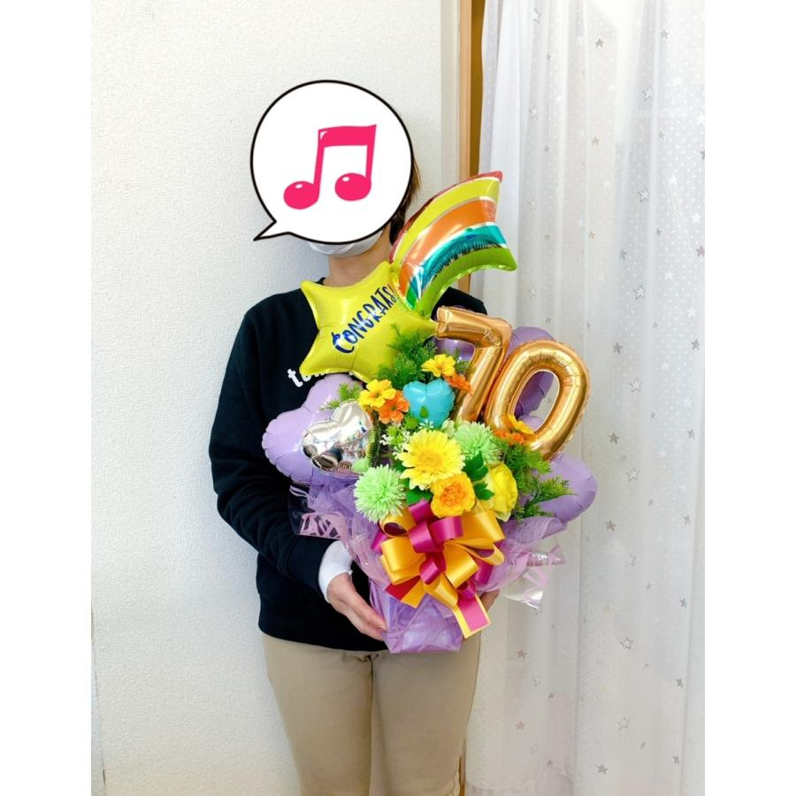 お祝い  古希 喜寿 卒寿 バルーン電報 バルーンギフト その他のお祝いにも|sweetflower|03