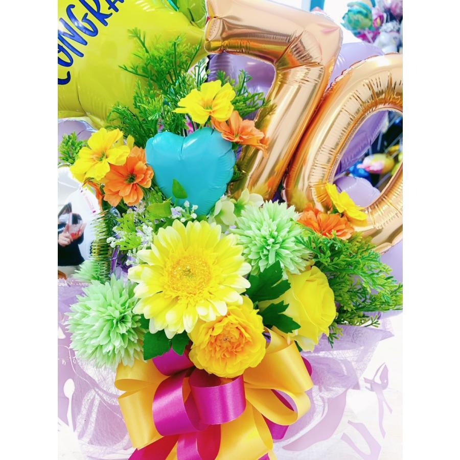 お祝い  古希 喜寿 卒寿 バルーン電報 バルーンギフト その他のお祝いにも|sweetflower|04