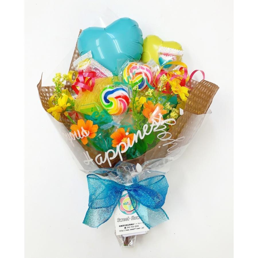 キャンディブーケ プレゼント バルーンギフト 発表会 記念日 超歓迎された