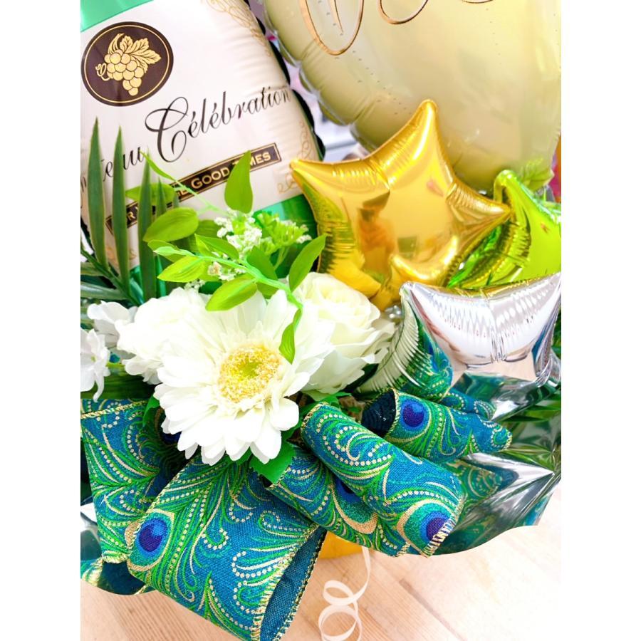 お祝い 開店祝い 新築祝い  メッセージ無料|sweetflower|03