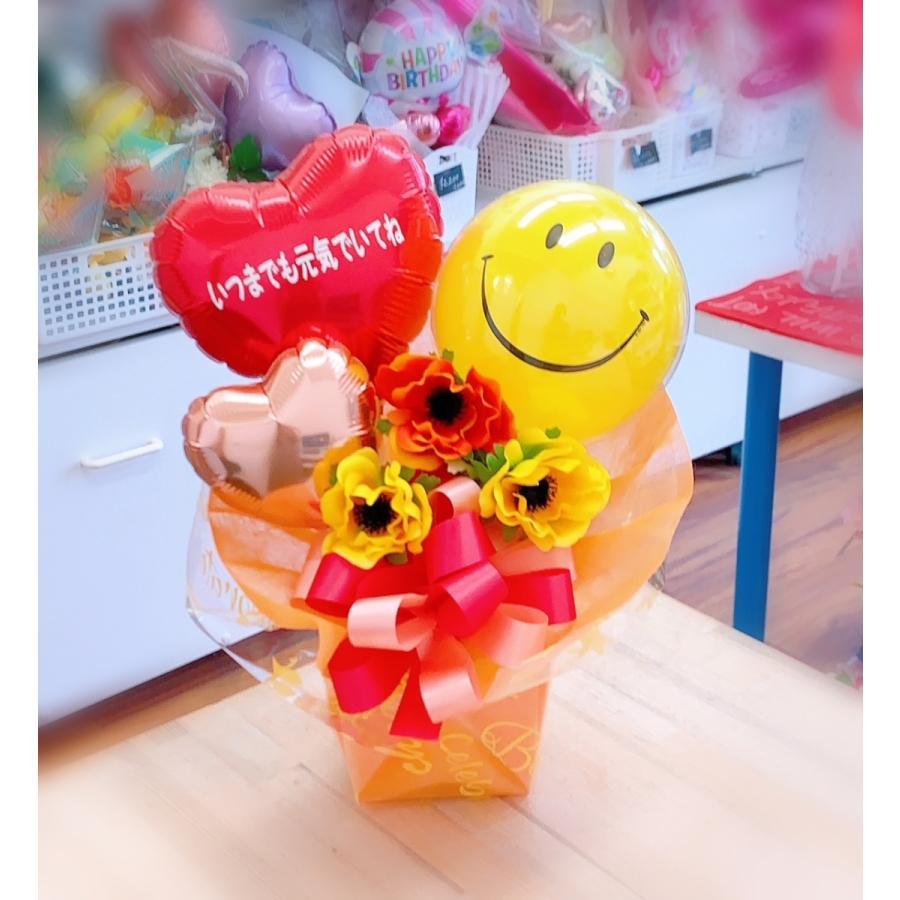 敬老の日 軽くて安全 メッセージ無料|sweetflower