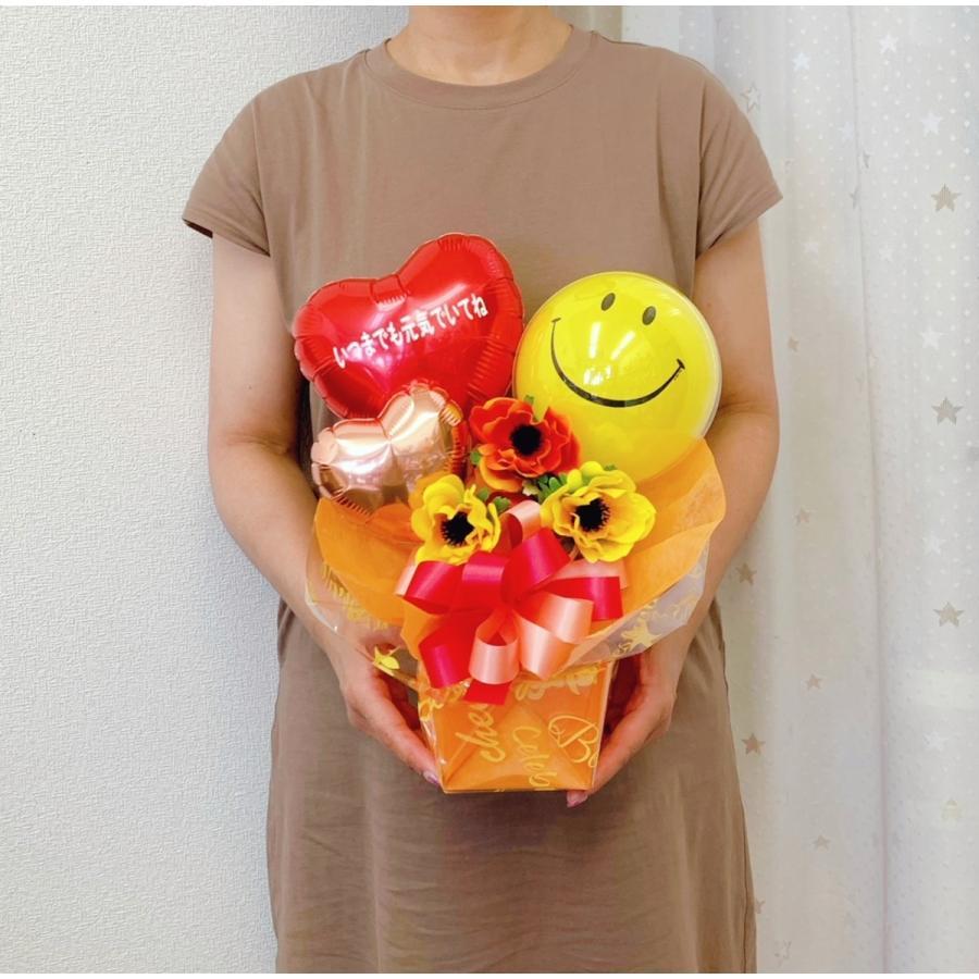 敬老の日 軽くて安全 メッセージ無料|sweetflower|02