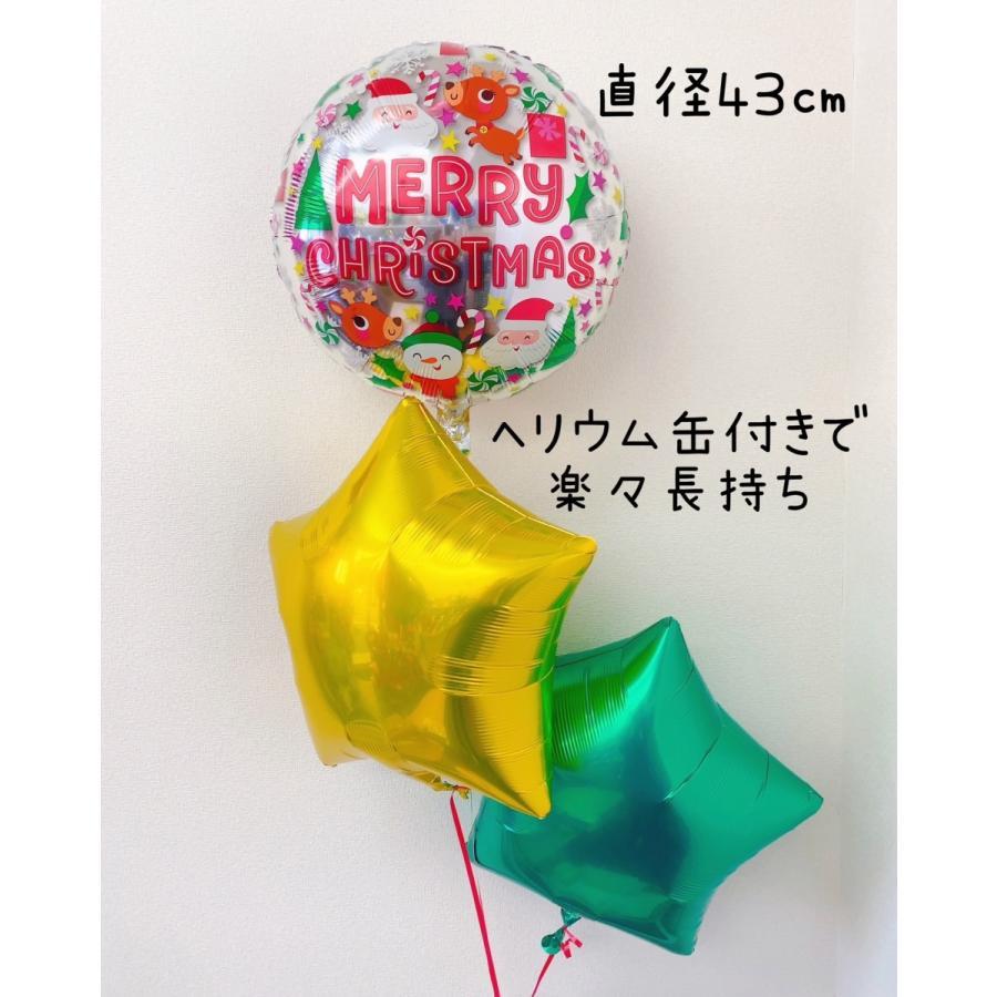 ヘリウム缶付き クリスマスバルーン sweetflower