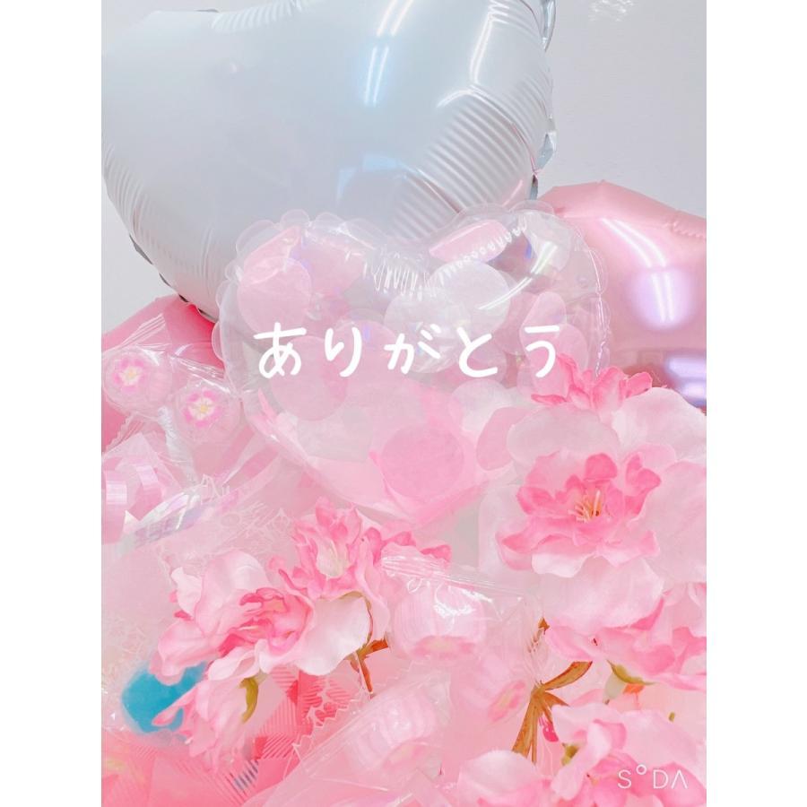合格祝 卒業祝 入学祝 桜のブーケ|sweetflower|05