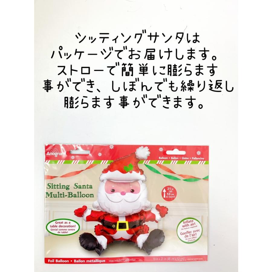 浮遊期間1ヶ月 クリスマスバルーン sweetflower 03