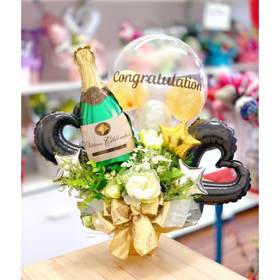 各種お祝い 開店祝い バルーン電報 バルーンギフト 結婚のお祝いにも sweetflower