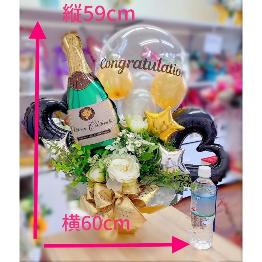 各種お祝い 開店祝い バルーン電報 バルーンギフト 結婚のお祝いにも sweetflower 02
