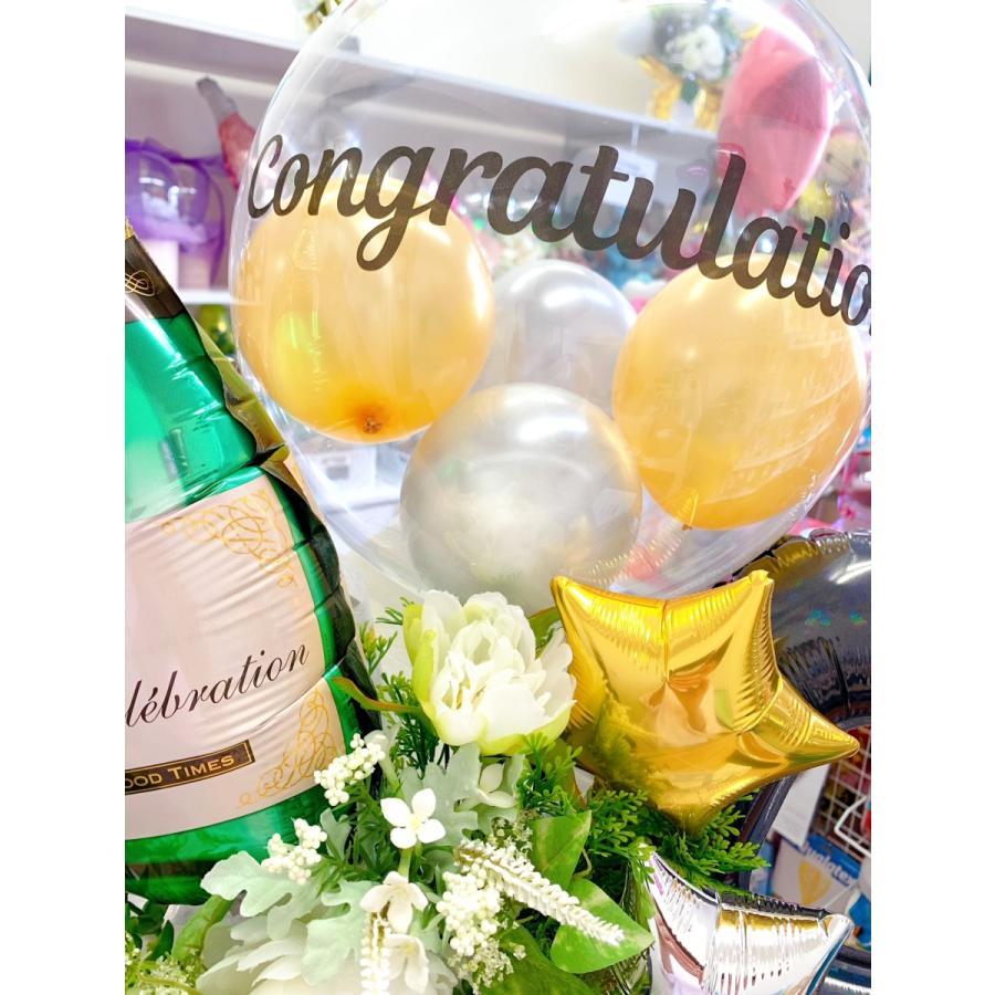 各種お祝い 開店祝い バルーン電報 バルーンギフト 結婚のお祝いにも sweetflower 03
