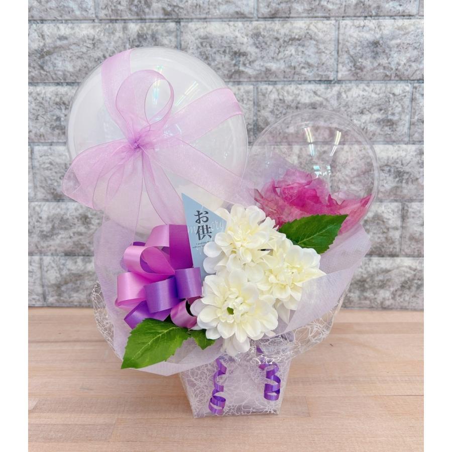 プレゼントやお祝いに!やさしい色合いです。メッセージ無料 sweetflower