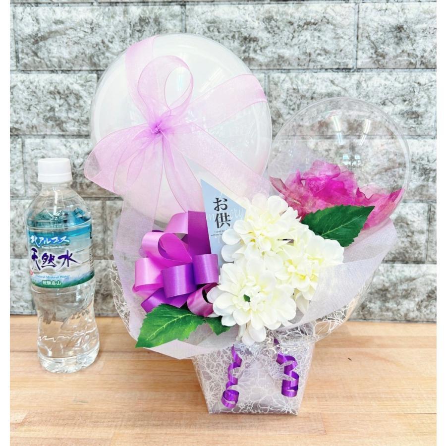 プレゼントやお祝いに!やさしい色合いです。メッセージ無料 sweetflower 03