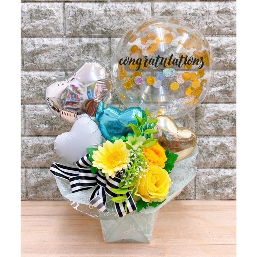 各種お祝い  バルーンギフト メッセージ無料|sweetflower