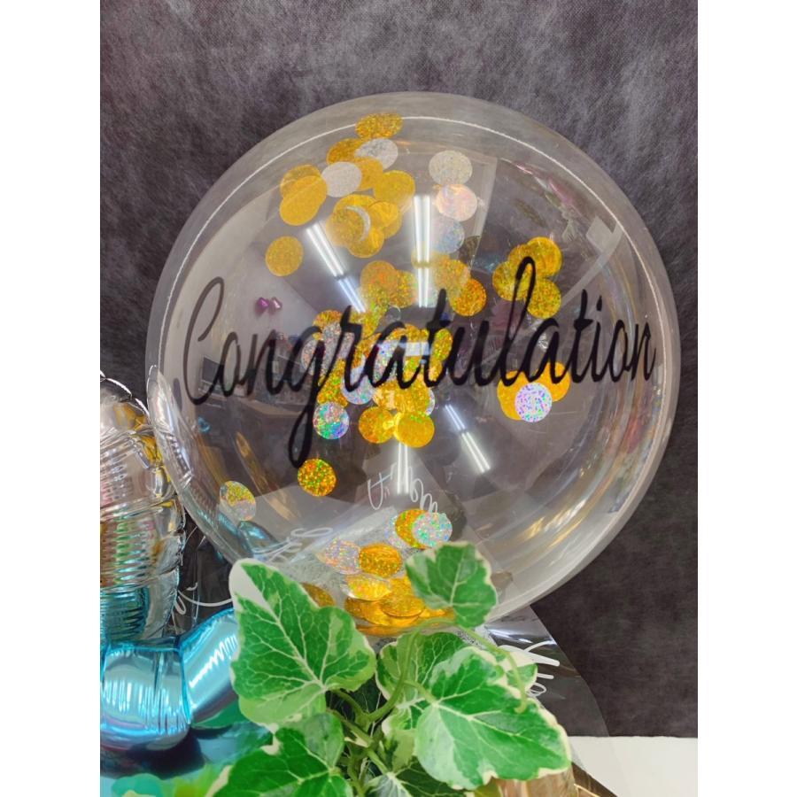 各種お祝い  バルーンギフト メッセージ無料|sweetflower|04