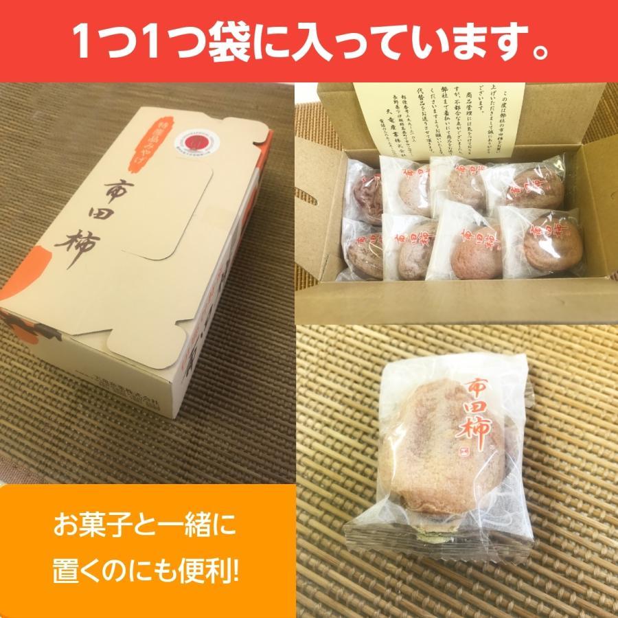 市田屋 市田柿 1個袋×16袋入り|sweetjuicyparadise|09