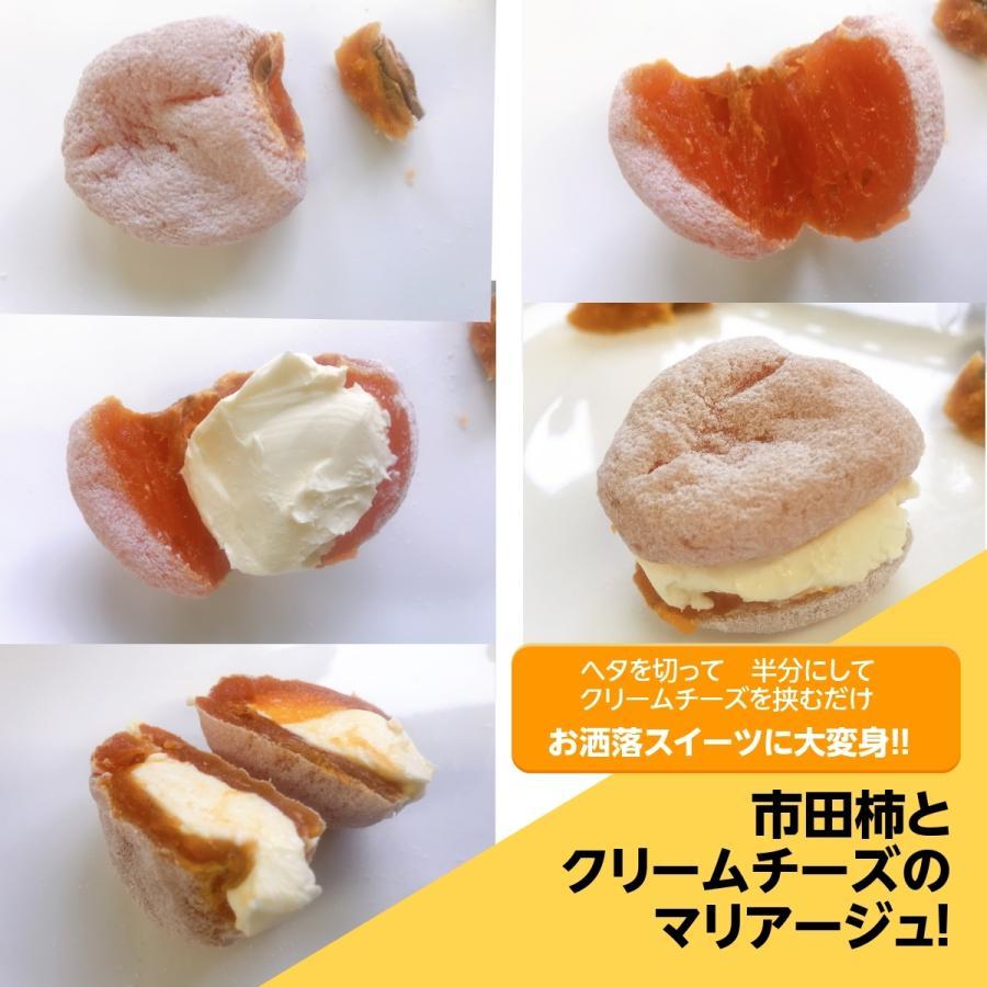 【ご家庭用】市田屋 市田柿 2Lサイズ 1kg 袋入り 約30粒前後|sweetjuicyparadise|07