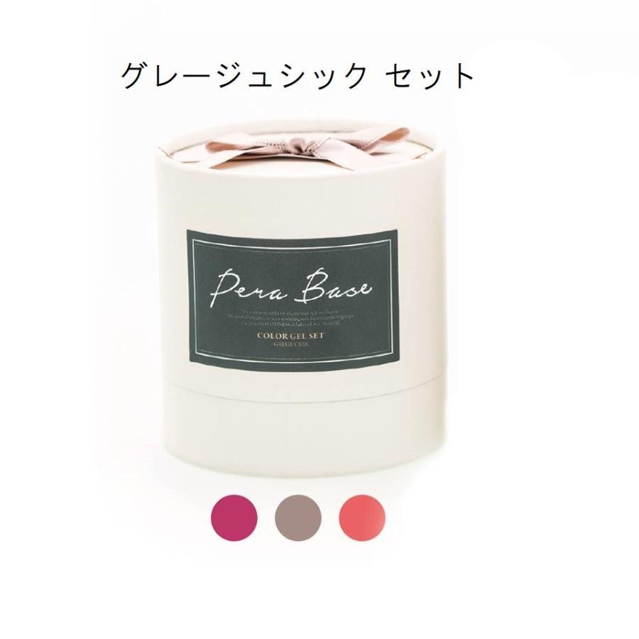 ペラベース カラージェル(3色セット組) sweets-cosme-market 08