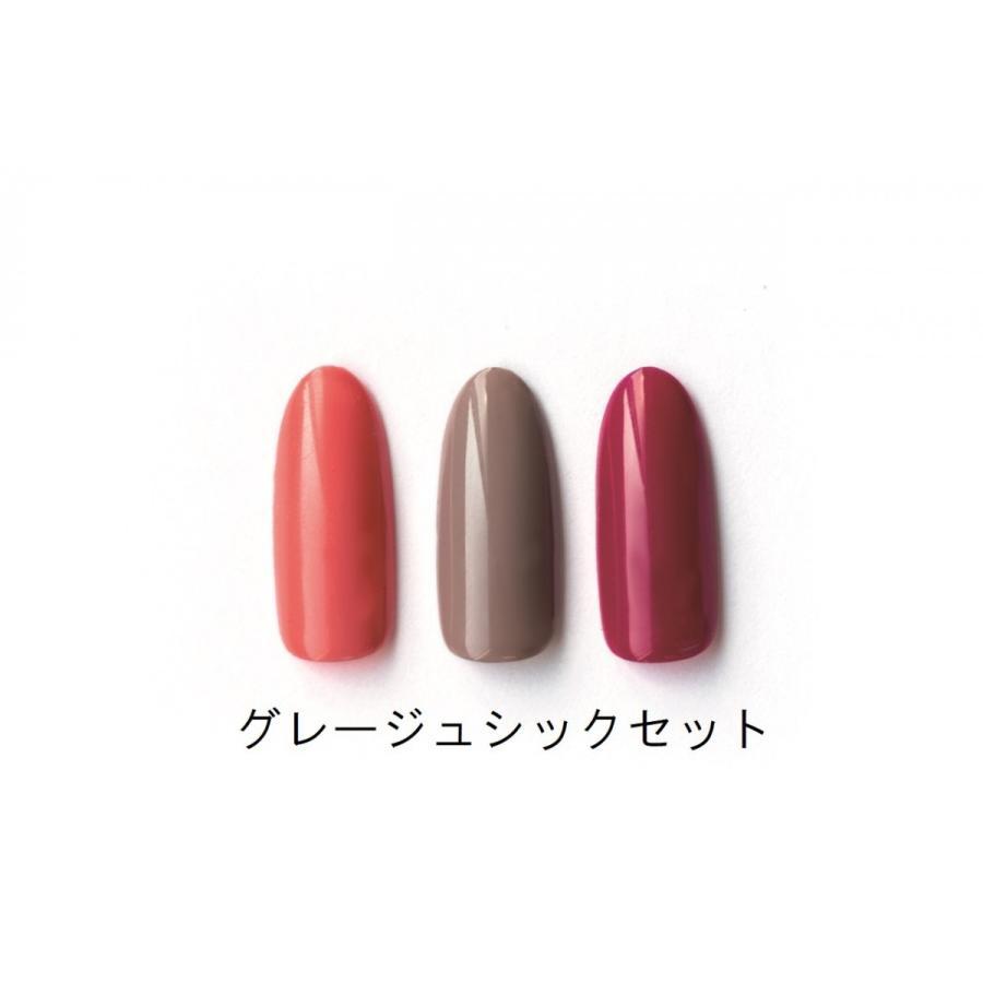 ペラベース カラージェル(3色セット組) sweets-cosme-market 03
