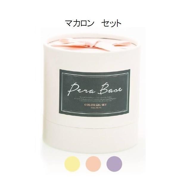 ペラベース カラージェル(3色セット組) sweets-cosme-market 09