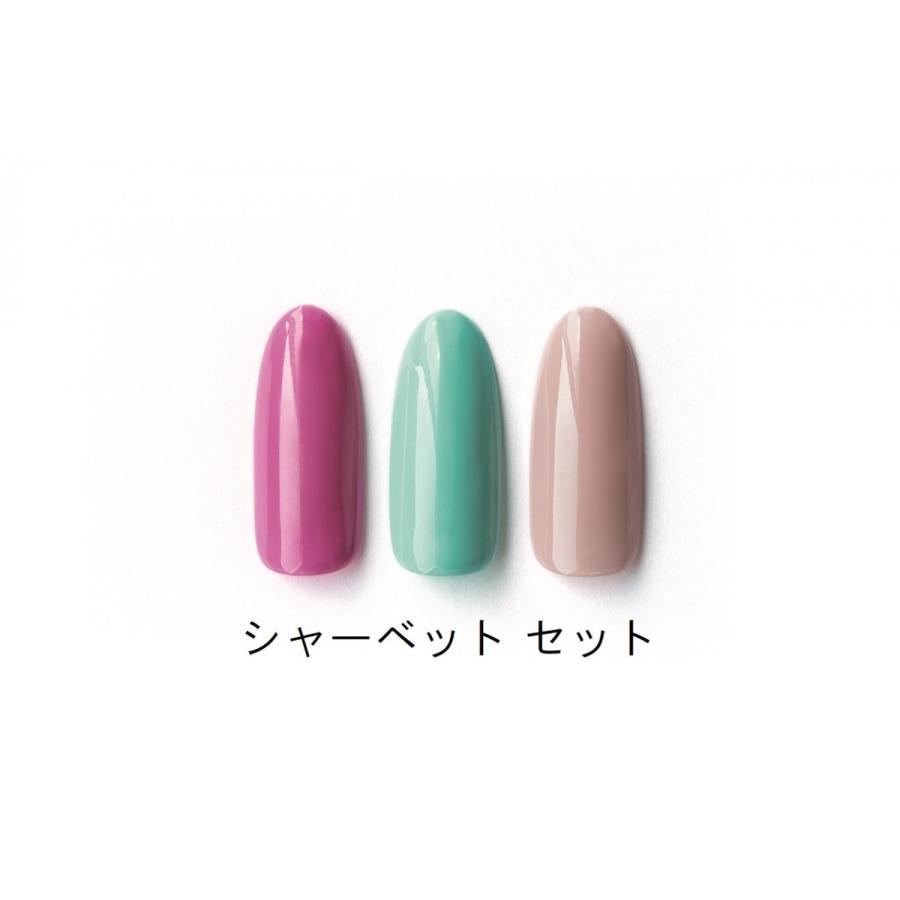 ペラベース カラージェル(3色セット組) sweets-cosme-market 05