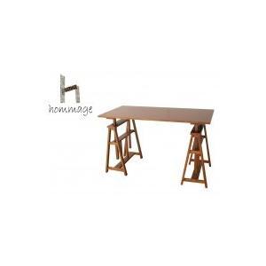 代引き不可hommage Atelier Table HMT-2665 BR