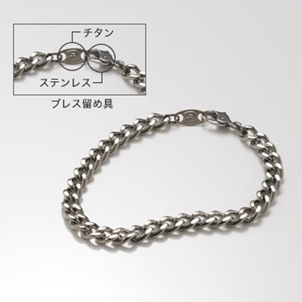 phiten (ファイテン) チタンチェーンブレス 21cm TC03 1607