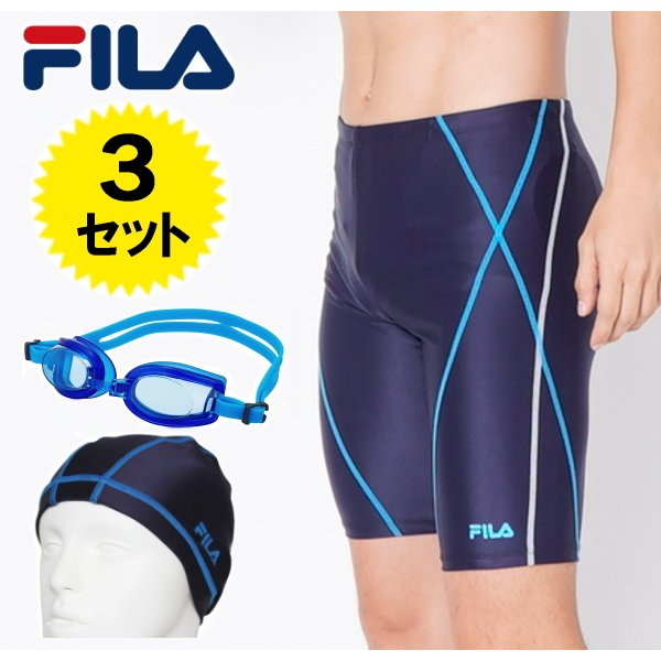 水着 メーカー在庫限り品 メンズ フィットネス水着 マスク2枚 ゴーグル キャップ付き 日本産 5点セット フィラ M 体型カバー L LL FILA ゆったり
