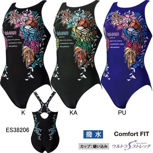 エレッセ(ellesse)女性用 フィットネス水着 ウイメンズプリントワンピース ES38206