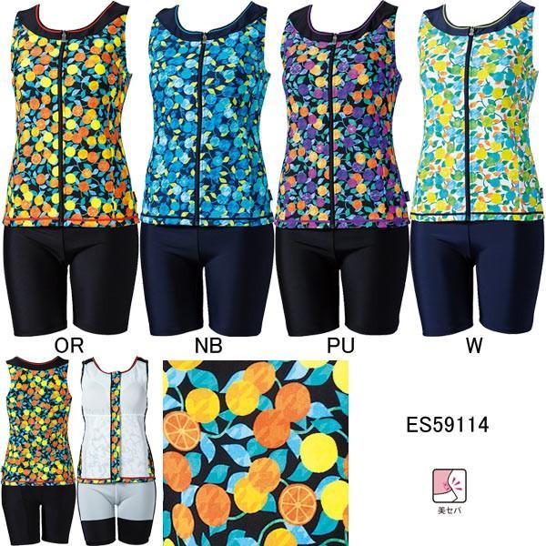 エレッセ(ellesse)女性用 フィットネス水着 ウイメンズプリントセパレーツ ES59114