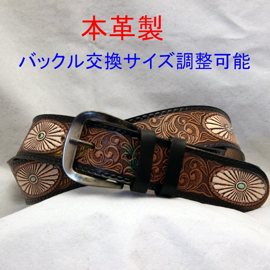 ベルト 本革製 メンズ 本革1枚製 カービング調型押しデザイン ウエスト95〜110cm対応 |swingdog