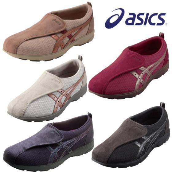 セール特別価格 アシックス ライフウォーカー 女性用 介護靴 受注生産品