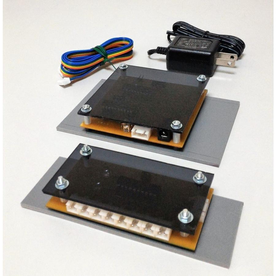 音声制御セット イベント用 店舗装飾用 表示 案内 音楽再生 スイッチ連動コントロール 簡単接続|switch-kobo