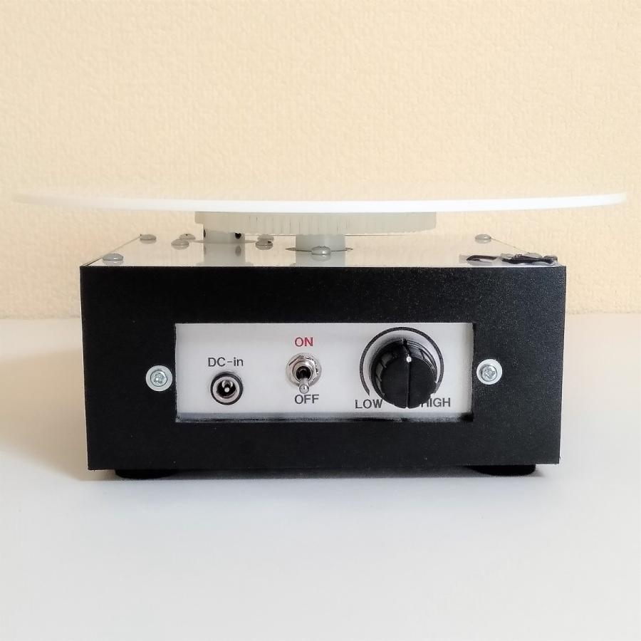 ターンテーブル スピード調整約60〜5秒 左右切替 自動首振り角度調整 AC電源 直径210mm 耐荷重6.0kg 撮影用 ディスプレイ用 switch-kobo 02