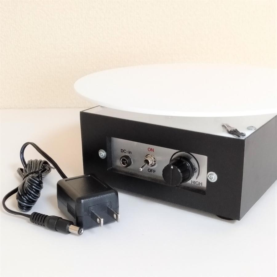 ターンテーブル スピード調整約60〜5秒 左右切替 自動首振り角度調整 AC電源 直径210mm 耐荷重6.0kg 撮影用 ディスプレイ用 switch-kobo 05