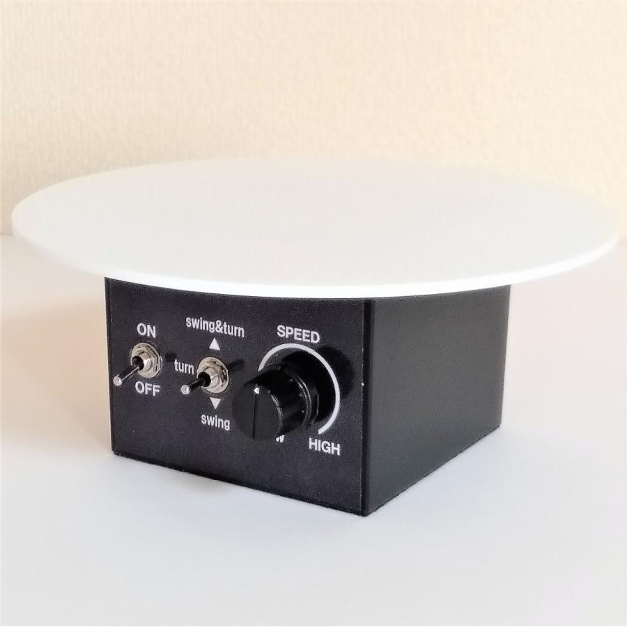 ターンテーブル スピード調整約60〜5秒 自動首振り約180度 AC電源 直径180mm 耐荷重2.0kg ディスプレイ用 撮影用 switch-kobo