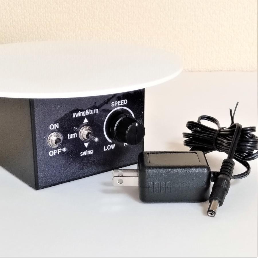 ターンテーブル スピード調整約60〜5秒 自動首振り約180度 AC電源 直径180mm 耐荷重2.0kg ディスプレイ用 撮影用 switch-kobo 05