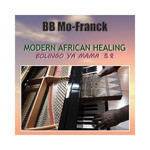 MODERN AFRICAN HEALING|switch-music
