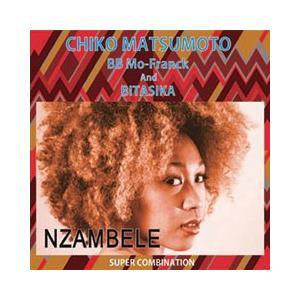 NZAMBELE switch-music