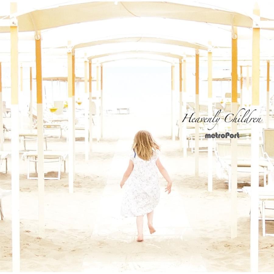 Heavenly Children|switch-music