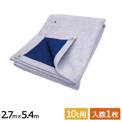 アスファルト合材シート(フナイUME合材シート) 10t用 2.7m×5.4m ハトメ付き 1枚入