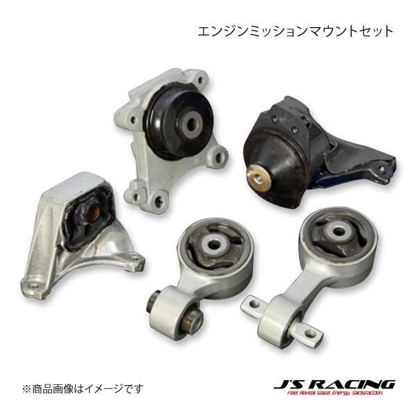 J'S RACING ジェイズレーシング エンジンミッションマウントセット シビック Type-R FD2 EMS-D2