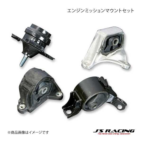 J'S RACING ジェイズレーシング エンジンミッションマウントセット シビック Type-R EP3 EMS-P3