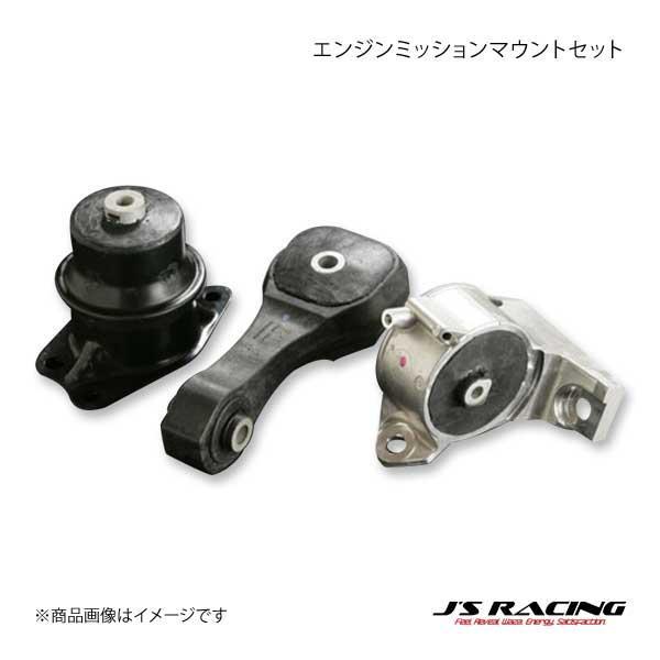 J'S RACING ジェイズレーシング CVT エンジンミッションマウントセット CR-Z ZF1 EMS-Z1-CVT