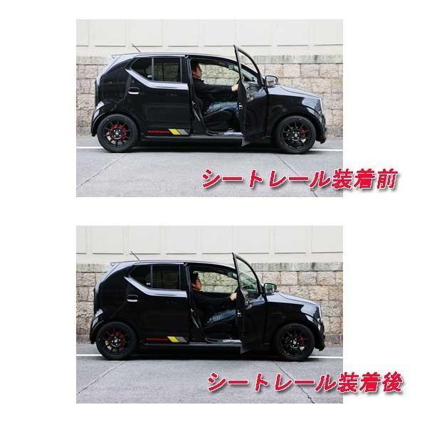 TAKE OFF/テイクオフ ローポジくん(単品) アルトワークス HA36S 1脚|syarakuin-shop|02