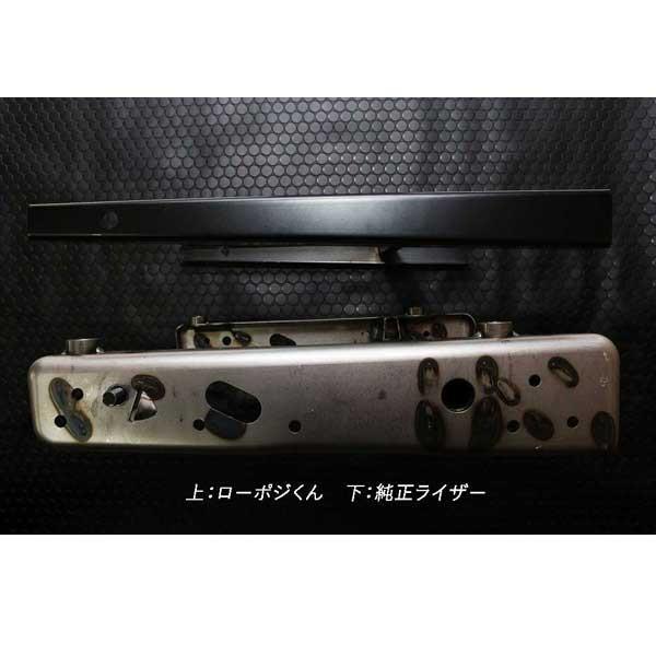 TAKE OFF/テイクオフ ローポジくん(単品) アルトワークス HA36S 1脚|syarakuin-shop|03