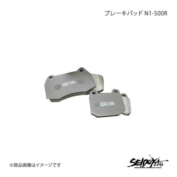 制動屋/セイドウヤ フロント·リアセット N1-500R ブレーキパッド SDY918 & SDY921 Z3 E40 1.9/2.0/2.2 BMW