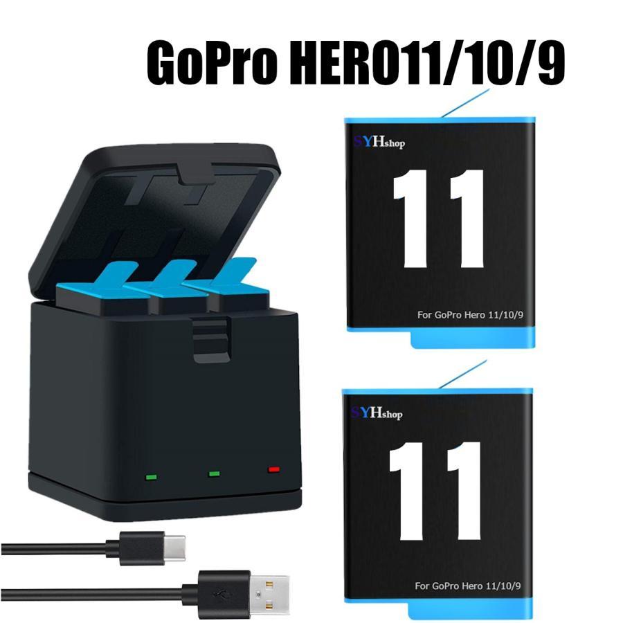 即日出荷 GoPro HERO9 black 専用 SYH 激安セール 保護ケース入り S-15 USBトリプルバッテリー充電器 アクセサリー SHOPオリジナル互換バッテリー2個