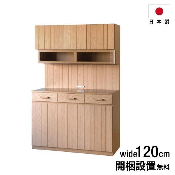 食器棚 幅120 大川家具 カップボード キッチンボード 完成品 北欧 シンプル ナチュラル カントリー 木製 オーク ステンレス天板 日本製 国産 大川産